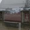 tchernobyl3